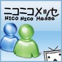 ニコニコメッセチャンネル