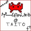 ゲームちゃんねる@TAITO