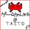 Video search by keyword 神動画 - ゲームちゃんねる@TAITO