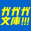 人気の「ライト」動画 123,769本 -ガガガ放送局