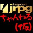 JRPGチャンネル