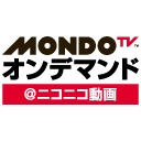 キーワードで動画検索 アップロード - MONDO TVオンデマンド