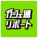 東京産業新聞