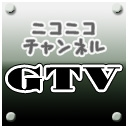 Video search by keyword レトロゲーム - ニコニコチャンネルGTV