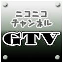 ニコニコチャンネルGTV