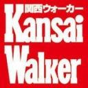 関西ウォーカーTV