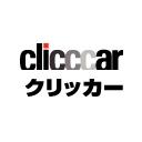 clicccarチャンネル