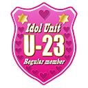 U-23チャンネル