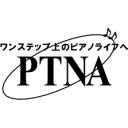 ピティナチャンネル