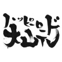 ハッピーロード大山TV