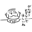 青木純一郎ch