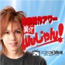 岸田健作アワー『笑っていんじゃん!』