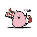 Video search by keyword クリスマス - RKBラジオ ニコ番!