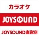 JOYSOUND金山店チャンネル