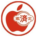 Macお宝チャンネル