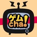 ゲームマーケットチャンネル