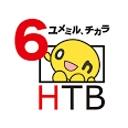 HTBチャンネル
