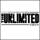 THE UNLIMITED 兵部京介