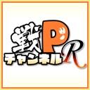 戦国†恋姫・乙女プロジェクトチャンネルX
