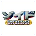 キーワードで動画検索 ZOIDS - ゾイド-ZOIDS-