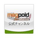Megpoid the Music♯チャンネル