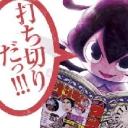 戸塚たくすチャンネル(有料更新停止)
