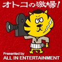 Video search by keyword 映画 - オトコの激場!