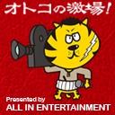人気の「映画」動画 29,271本 -オトコの激場!