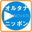 朝日新聞オルタナティブニッポン