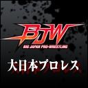 人気の「スポーツ」動画 209,085本 -大日本プロレスch