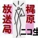 人気の「小沢 裁判」動画 249本 -ニコ生梶原放送局