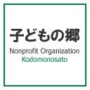 子どもの郷チャンネル