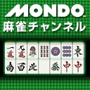 Video search by keyword MO - MONDO麻雀チャンネル