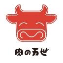 肉の万世チャンネル
