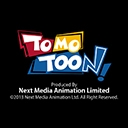 TOMOTOON!チャンネル