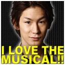 小野田龍之介のI LOVE THE MUSICAL
