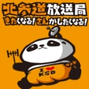 北参道放送局公式チャンネル