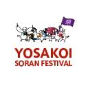 YOSAKOIソーラン祭り公式チャンネル