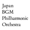 日本BGMフィル公式チャンネル