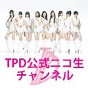 TPD公式ニコ生チャンネル