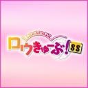 人気の「香椎愛莉」動画 119本 -ロウきゅーぶ!SS