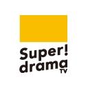 スーパー!ドラマTVチャンネル