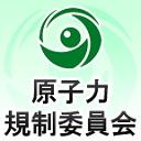 原子力規制委員会チャンネル2