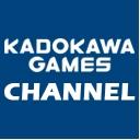 角川ゲームスチャンネル