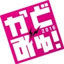 キーワードで動画検索 Steins;Gate - かどみゅ!チャンネル