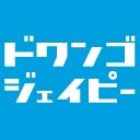 dwango.jp公式チャンネル