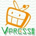 パチンコ・パチスロ VPRESS動画チャンネル