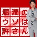 人気の「ゴールデンタイム」動画 902本 -土曜コロシアムチャンネル