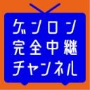 Video search by keyword ジャーナリスト - ゲンロン完全中継チャンネル