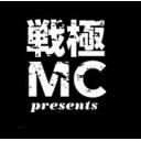 戦極MCBATTLE公式チャンネル